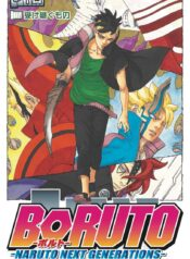 boruto volume 14 japones