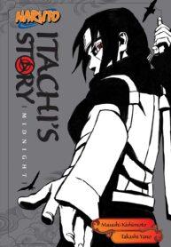 itachi-shinden-2