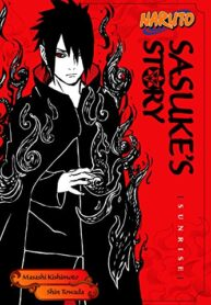 sasuke-shinden-alvorada