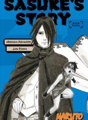 sasuke-shinden-o-aluno-estrela-do-professor